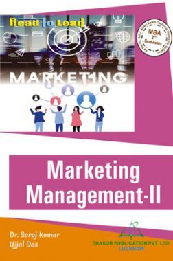 Marketing Management - II