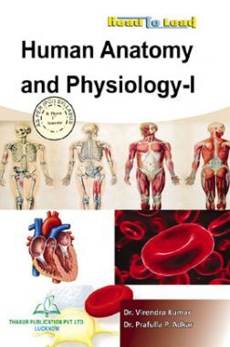 Human Anatomy & Physiology - I