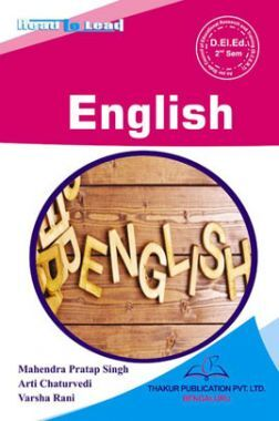 English For D.El.Ed (2nd Sem)