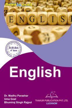 English For D.El.Ed (4th Sem)
