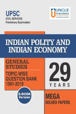 UPSC Prelims Exams Indian Polity & Indian Economy GS 29 Years Mega Solved Papers