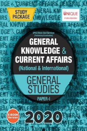 General Knowledge & Current Affairs GS Paper-I 2020