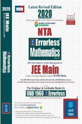 UBD 1960 Errorless Mathematics For JEE Main Latest 2020 Edition As Per Examination by NTA (Volume 1)