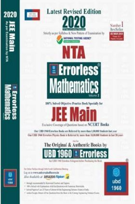 UBD 1960 Errorless Mathematics For JEE Main Latest 2020 Edition As Per Examination by NTA (Volume 2)