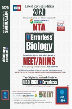 UBD 1960 Errorless Biology For NEET/AIIMS Latest 2020 Edition As Per Examination by NTA (Volume 1)