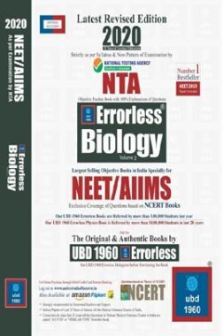 UBD 1960 Errorless Biology For NEET/AIIMS Latest 2020 Edition As Per Examination by NTA (Volume 2)