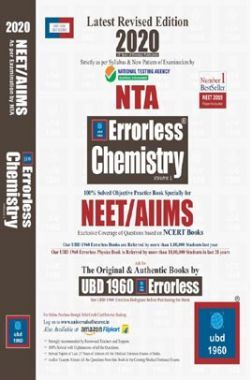 UBD 1960 Errorless Chemistry For NEET/AIIMS Latest 2020 Edition As Per Examination by NTA (Volume 1)