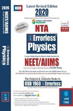 UBD 1960 Errorless Physics For NEET/AIIMS Latest 2020 Edition As Per Examination by NTA (Volume 2)