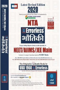 UBD 1960 Errorless भौतिकी For NEET/AIIMS/JEE Mains Latest 2020 Edition As Per Examination by NTA (Volume 1)