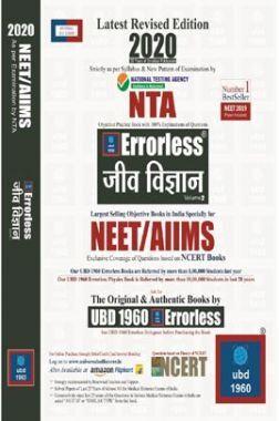 UBD 1960 Errorless जीव विज्ञान For NEET/AIIMS Latest 2020 Edition As Per Examination by NTA (Volume 2)
