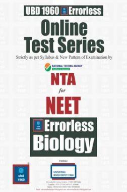 UBD 1960 Errorless Online Test Series for NEET Biology