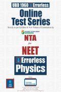 UBD 1960 Errorless Online Test Series for NEET Physics