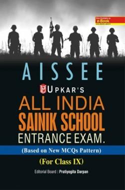 All India Sainik School Entrance Exam. (For Class-9)