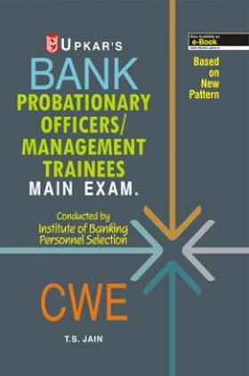 Bank Probationary Officers And Management Trainees Main Exam