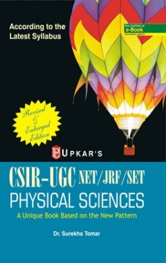 CSIR-UGC NET/JRF/SET Physical Sciences (New Edition)