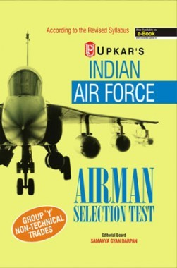 Indian Air Force Airman Selection Test ( For Group 'y' Trade)