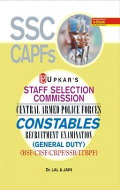 SSC CAPFs Constables Recruitment Exam. (General Duty)