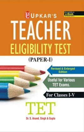 Teacher Eligibility Test (Paper-I) (For Classes I-V)