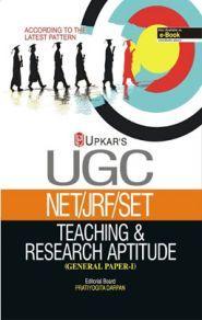 U.G.C.-NET/JRF/SET Teaching & Research Aptitude (General Paper-1)