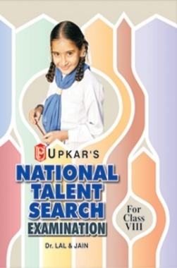 National Talent Search Exam ( for Class VIII)