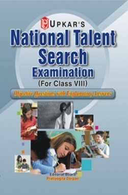 National Talent Search Exam Objective Questions With Explanatory Answers ( for Class VIII)