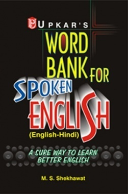 Download Word Bank for Spoken English (Eng -Hindi) by M  S