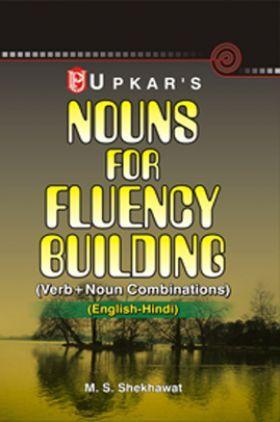 Nouns for Fluency Building (Eng.-Hindi)