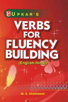 Verbs for Fluency Building (Eng.-Hindi)