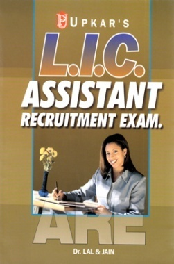 LIC Assistant Recruitment Exam.
