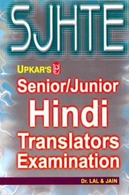 Senior/Junior Hindi Translators Exam.