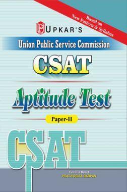Union Public Service Commission CSAT Aptitude Test (Paper II)