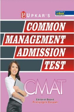 Common Management Admission Test (CMAT) Editorial Board
