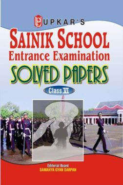 Download Sainik School Entrance Exam  Solved Papers