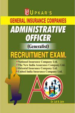 General Insurance Companies Administrative Officer (Generalist) Recruitment Exam.