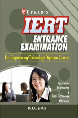 IERT Entrance Exam. (For Engineering/Technology Diploma Courses)