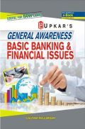 General Awareness Basic Banking & Financial Issues