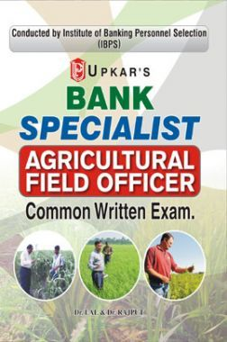 Bank Specialist Agricultural Field Officer Common Written Exam