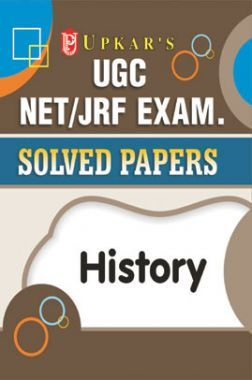 UGC NET/JRF Exam. Solved Papers History