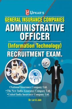 General Insurance Companies Administrative Officer (Information Technology) Recruitment Exam