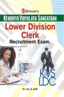 Kendriya Vidyalaya Sangathan Lower Division Clerk Recruitment Exam