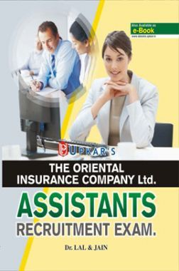 The Oriental Insurance Company Ltd Assistants Recruitment Exam