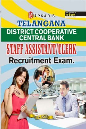 Telangana District Cooperative Central Bank  Staff Assistant / Clerk Recruitment Exam