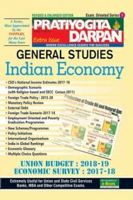 Series-1 General Studies Indian Economy 2018