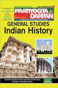 Series-3 General Studies Indian History