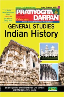 Series-3 General Studies Indian History