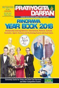 Panorama Year Book 2018