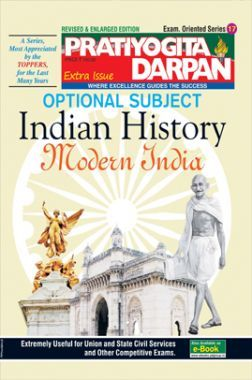 Series-17  Indian History - Modern India