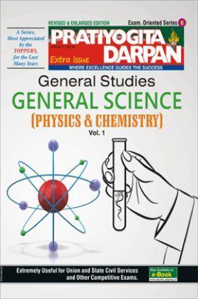 Series-6 General Studies General Science Vol - 1 (Physics & Chemistry)