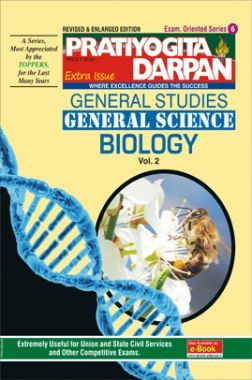 Series-6 General Studies General Science Vol - 2 (Biology )