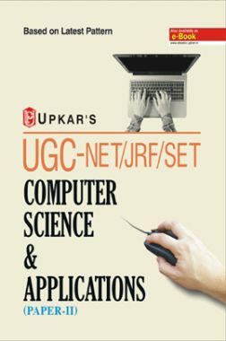 UGC NET /JRF /SET Computer Science And Applications (Paper II)